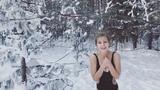Лиза Арзамасова on Instagram #весна #