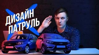 ДИЗАЙН ПАТРУЛЬ #9: РАЗНОСИМ ОФФ. САЙТ ЛАДЫ Moscow Digital Academy