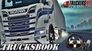 🔴✅ [ ETS 2-Truckers MP] - Рейс13 по Европе в нашей компании на TrucksBook . [Logitech G27] !