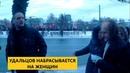 Удальцов Сергей интервью на митинге против передачи Курил Полемика с активистами НОД