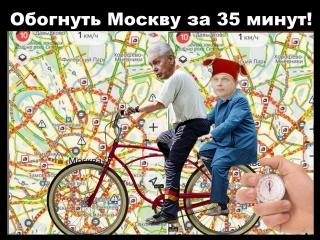 Новости Синие ведерки 29 сентября