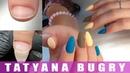 Продолжение истории ШИРОКИХ Ногтей Скрученные ногти Правильный ОПИЛ Татьяна Бугрий