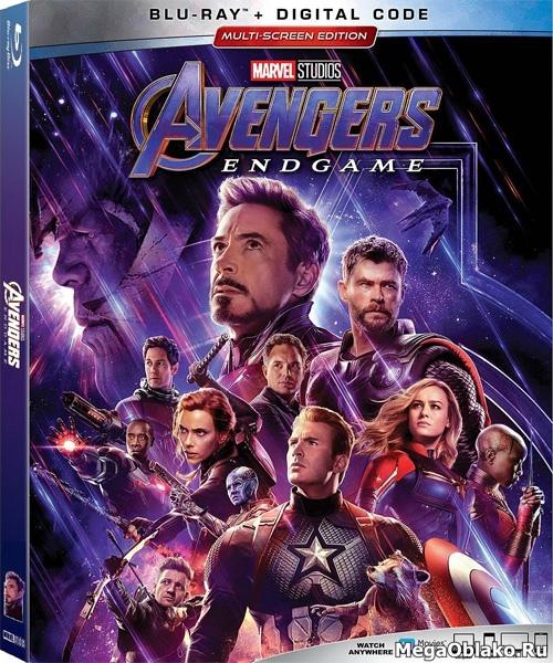 Мстители: Финал / Avengers: Endgame (2019/BDRip/HDRip/3D)
