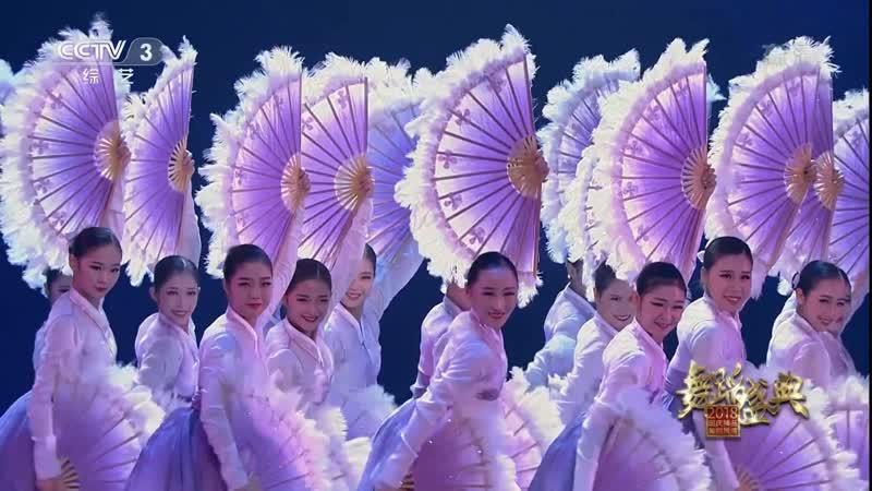 Танцевальное Искусство Китая У Дао И Шу 05 Народные МиньЦзянь У современные МоДэн У и классические танцы ГуДян