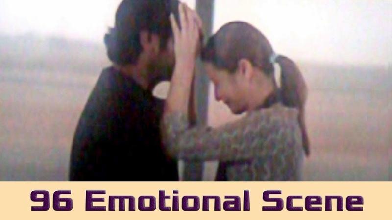 96 movie climax love scene kadhalae kadhalae ¦ vijaysethupathi trisha