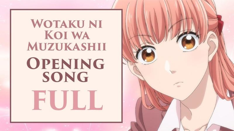 Wotaku ni Koi wa Muzukashii Opening FULL「Fiction」by Sumika