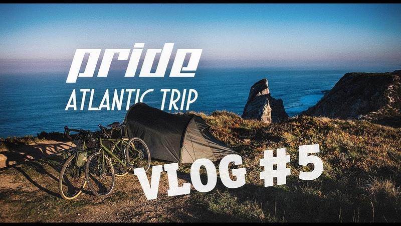 Из Милана в Лиссабон на велосипеде VLOG5 The END