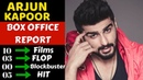 Arjun Kapoor Box Office Collection Analysis Hit and Flop Movies List