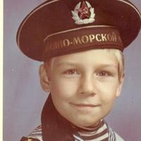 Евгений Щепёткин