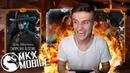 КОМАНДА ЭРРОН БЛЭК! РАЗОРВАЛО ПЕРДАК в Mortal Kombat X Mobile