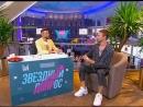 Макс Барских в Звездном допросе на Муз ТВ