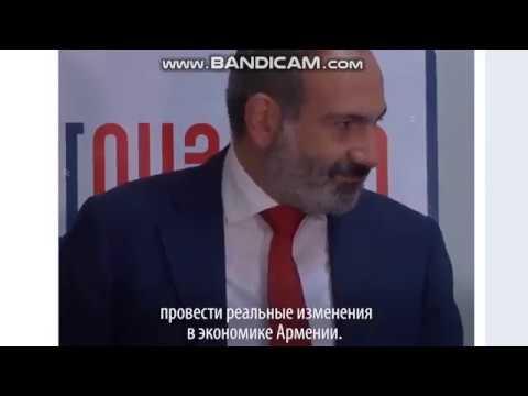 Поздравляем АрмениюБлок Пашиняна набрал 70 на выборах