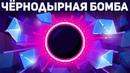 Чёрная дыра и цивилизация чёрной дыры (Kurzgesagt на русском)