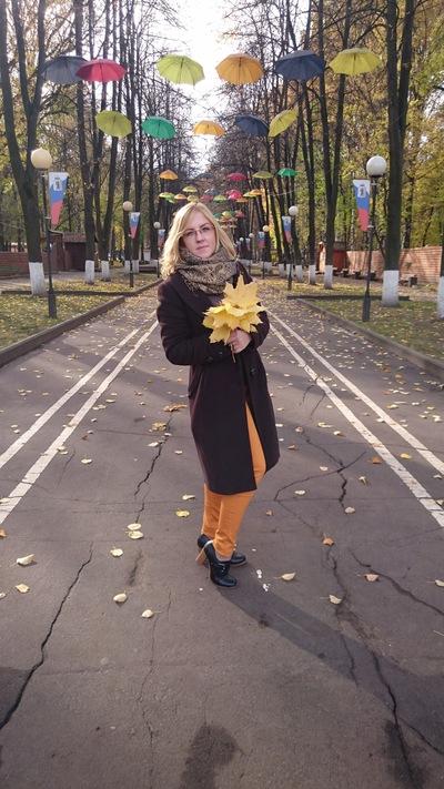 Олеся Халяева