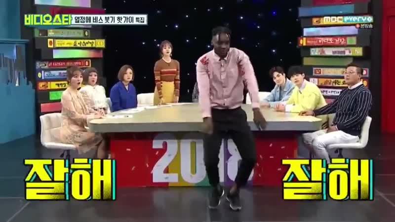 20181120 every1 비디오스타 샘오취리님 방탄소년단 언급 불타 DNA BGM BTS 방탄소년단 @BTS twt