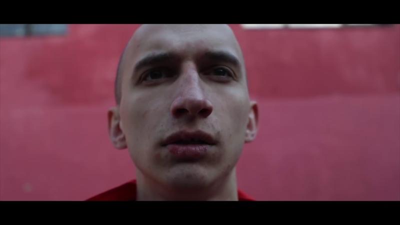Трейлер фильма «Любовь» — клип (Каспийский Груз — Сарума)