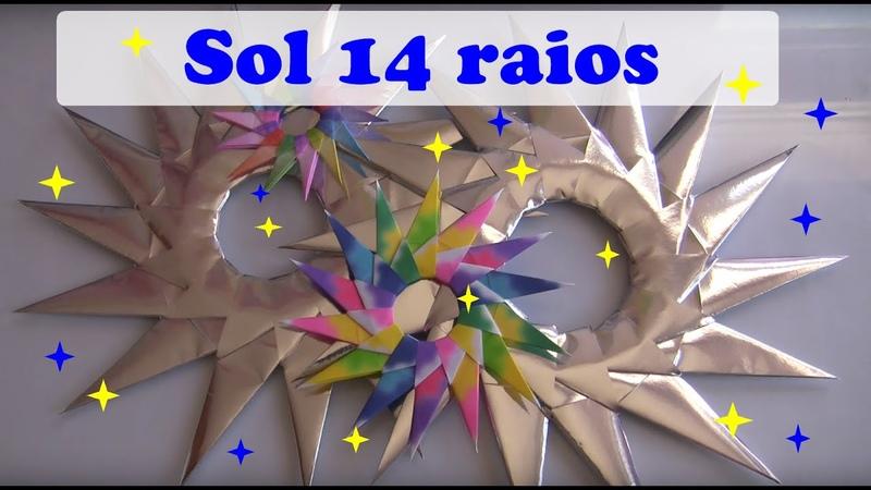SOL 14 RAIOS - ORIGAMI