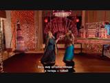 Кнэл 167 Танец тетушек сангит Паяль (субтитры) HD Арши IPKKND Арнав и Кхуши Как назвать эту любовь