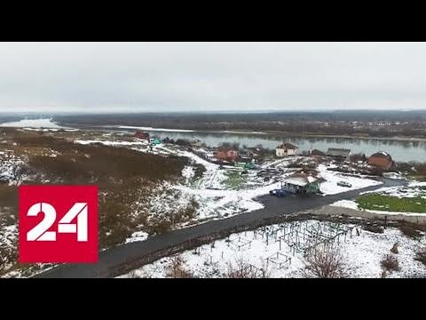 Правый берег Дона. Специальный репортаж Анны Афанасьевой - Россия 24