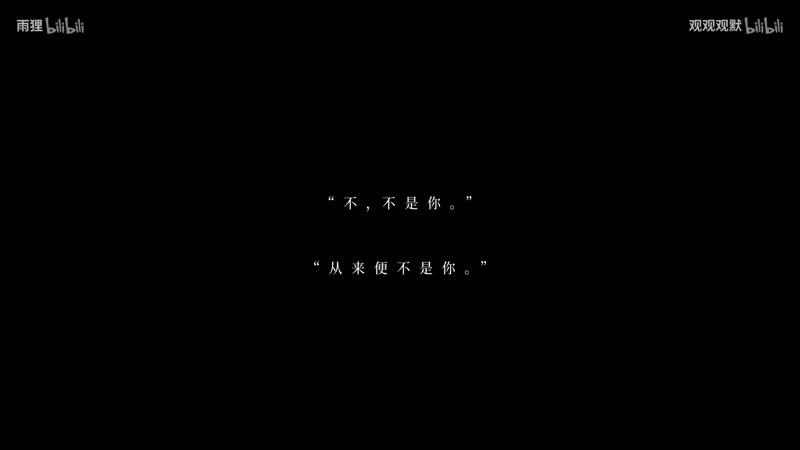 【ChiYu】灰死病少女【又一位高音巨稳的歌姬】