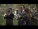 Менталист Свадьба Джейна и Лисбон