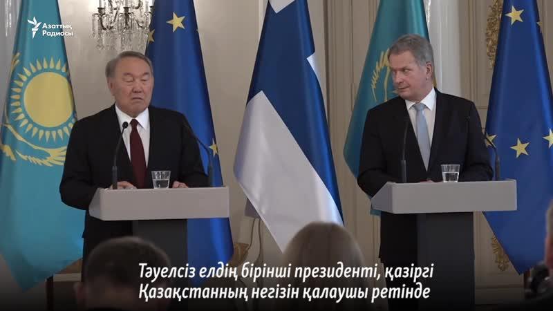 Назарбаев 2020 жылы сайлауға түсе ме