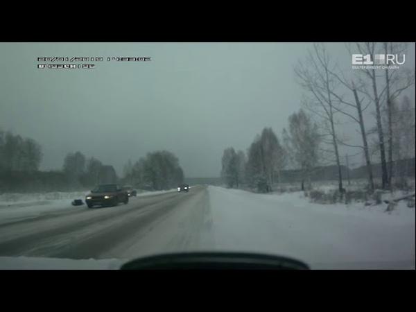 На трассе Екатеринбург - Курган машина насмерть сбила женщину