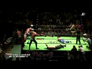 Yone, Storm, Saito, Marufuji vs. Hall, SAKAMOTO, Taniguchi, Nagai (NOAH - Global Junior League 2018 - Day 10)