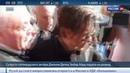 Новости на Россия 24 • Супруга Джонни Деппа подала на развод