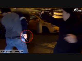 Нападение с ножом. Лев Против. Москва