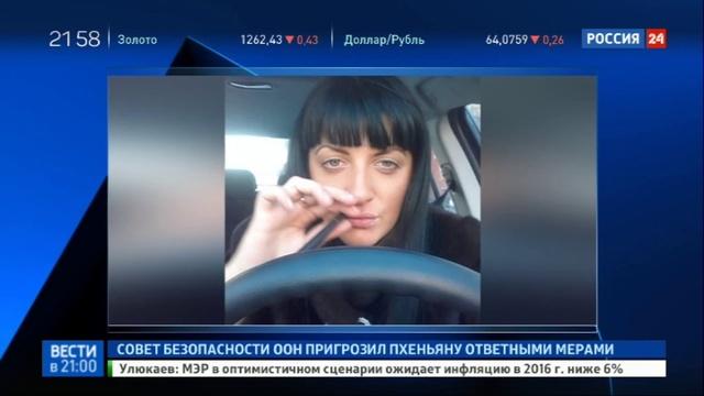 Новости на Россия 24 Негодная Негодина эротический танец в легинсах заинтересовал начальство МВД