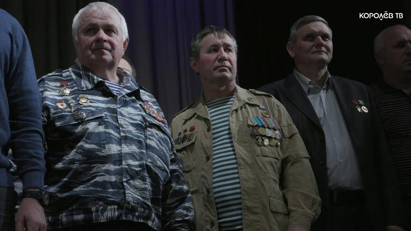Участникам боевых действий в Афганистане из Подмосковья выплатят по 10 тысяч рублей