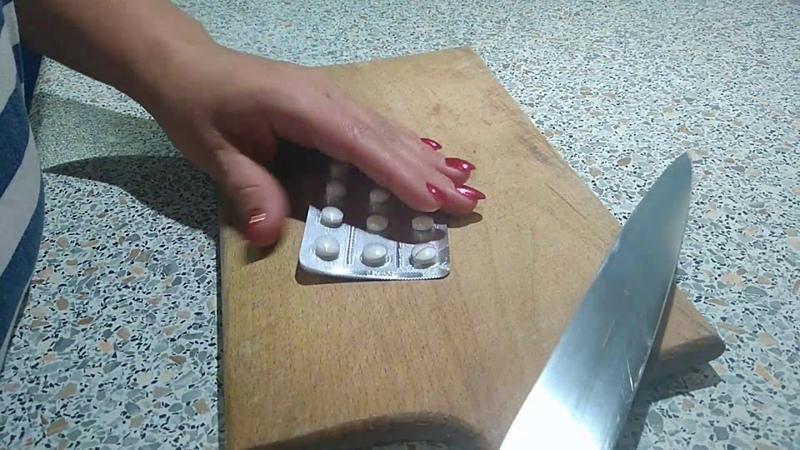 Как разрезать таблетку пополам