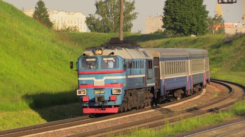 БЧ Тепловоз 2М62У 0261 с дизель поездом ДДБ1 002 BCh 2M62U 0261 with DDB1 002 DMU