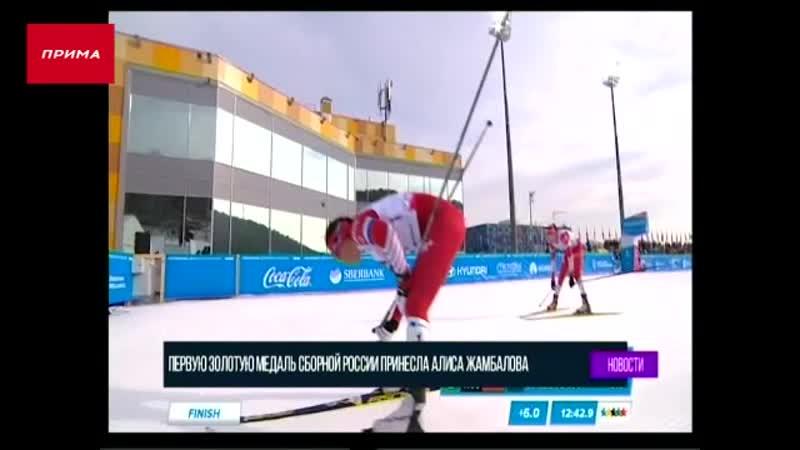 Российская сборная лидирует в медальном зачете