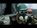 Клип про Чернобыль Stalker - Авария на ЧАЭС