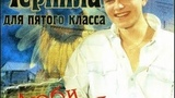 Чернила для пятого класса Падла (synth disco, Russia 1995)