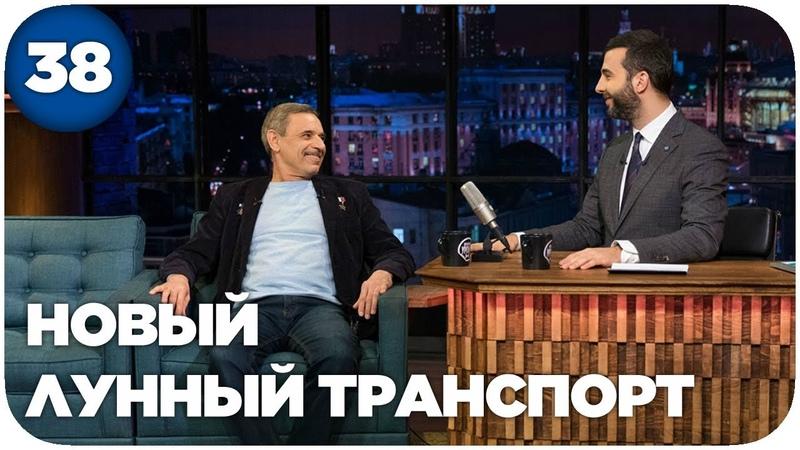 Наконец-то Корниенко в Вечернем Урганте | КП38