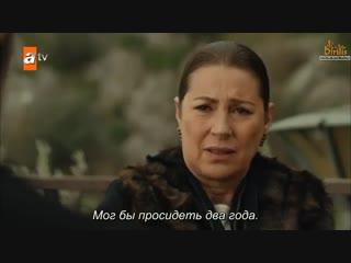 Однажды в Чукурова 20 серия Турецкий сериал русские субтитры
