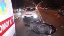 В Киеве на Лобановского мотоциклист влетел в Honda пилота забрала скорая