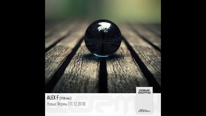 Vinyl Stories By Alex F @ 11th Radio - Story №18: Hip-House (11.12.2018)