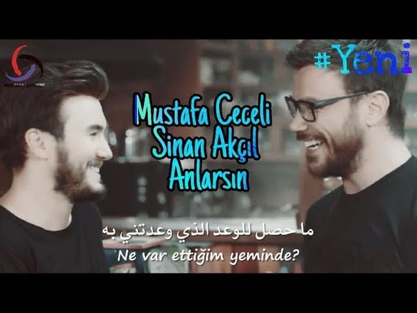 مصطفى جيجلي سنان أكشيل - ستفهم مترجمة للعر15