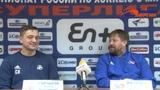 18.12.18. Байкал-Энергия - Волга, пресс-конференция