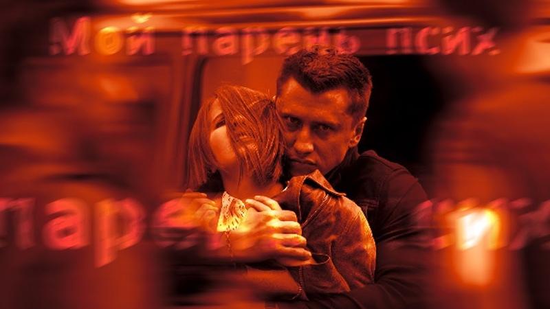 Мажор - Игорь и Катя | Elvira T - Мой парень псих