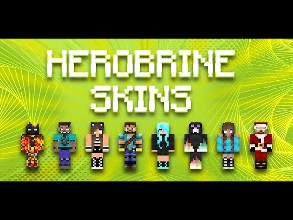 Herobrine Skins for Minecraft