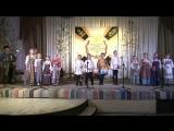 Образцовый коллектив фольклорный ансамбль Зоренька