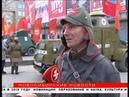 Новосибирцы в будёновках пригнали броневик на праздник ВЛКСМ