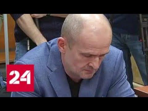 Дело пьяного мальчика: обвиняемый в халатности эксперт не хочет признавать вину - Россия 24