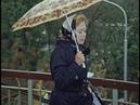 станции Лосиноостровская 2ч 1977г Служебный роман