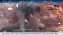 Новости на Россия 24 • В Сирии уничтожен боевик-каннибал Абу Саккар